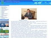 Официальный сайт муниципального образования «Город Камызяк»