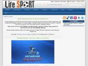 Life-sport.org