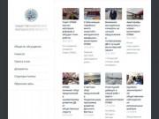 Новости - Общественная палата Магаданской области