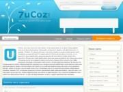 7ucoz.net - шаблоны для uCoz (платные и бесплатные)