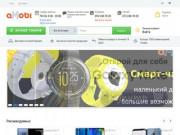 Интернет-магазин китайских смартфонов. (Украина, Киевская область, Киев)