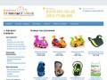 Интернет магазин детских товаров От мамы к маме (Россия, Челябинская область, Челябинск)