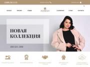 Ателье по пошиву одежды «Азарэлли» (Россия, Московская область, Москва)