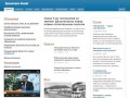 Дальнегорск Онлайн (город в каждой букве) Информационно-справочный ресурс г. Дальнегорска