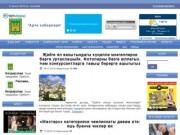 """Арский вестник"" (АрскМедиа.com) - ""Арча хәбәрләре"""