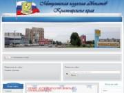 Минусинская коллегия адвокатов Красноярского края