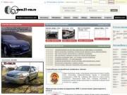 Подержанные автомобили в Чебоксарах: как недорого купить машину в Чебоксарах