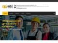 Мини оборудование для малого бизнеса. Узнайте больше на сайте. (Россия, Нижегородская область, Нижний Новгород)