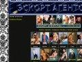Альфонсы Москвы - Альфонс для женщины, Черный список альфонсов