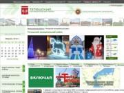 Официальный сайт Тетюшей