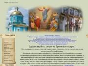 Храм Вознесения Господня в Кашире