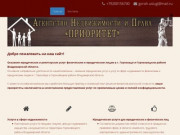 Главная | Гороховец - юридические услуги, для физических и юридических лиц