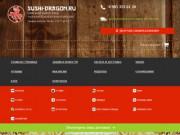 Спешите заказать пиццу в Москве недорого (Россия, Нижегородская область, Нижний Новгород)