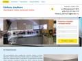 Разработка и производство корпусной мебели на заказ в г.Тюмени Мебель Альбико
