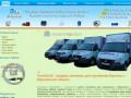 Transblu36-мочевина AdBlue (Адблю) для грузовиков, дизеля