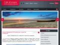 Поселок Лазаревское (описание, история, фото, полезная информация, гостиницы, гостевые дома, частный сектор) сайт об отдыхе