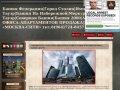 АПАРТАМЕНТЫ и ОФИСЫ в МОСКВА-СИТИ - ПРЕСНЕНСКАЯ НАБ 6С2-8С1-10-12-УЧ 14-ТАРАСА ШЕВЧЕНКО 23а