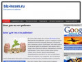 Сайт о бизнесе, профессиях в интернете, удаленной работе (Россия, Хабаровский край, Хабаровский край)