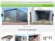 Изготовление металлоконструкции (Россия, Вологодская область, Вологда)