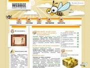 Webgrup.ru : веб дизайн (разработка веб сайтов, создание интернет систем, web дизайн dt, lbpfqy, полиграфия