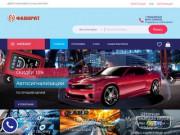 Интернет-магазин автоэлектроники (Россия, Рязанская область, Рязань)