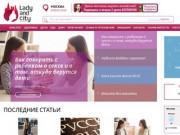 Уход за ногтями. Интересный женский журнал. (Россия, Нижегородская область, Нижний Новгород)