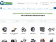 Интернет-магазин автозапчастей Avtodocs (Украина, Киевская область, Киев)