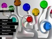 """Web Design """"Ant10_Soft""""- создание сайтов в г. Перми (Пермский край, город Пермь)"""
