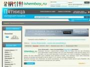 """Ишимбай - Ишимбайская интернет-газета """"Пятница"""""""