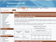 Новости - www.mokazrn.ru