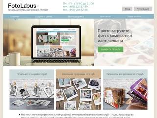 Печать фото онлайн (Россия, Московская область, Москва)