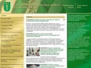ГТКРА - Государственный таможенный комитет Республики Абхазия (Официальный сайт)