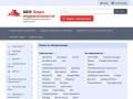 АБН: Бюро недвижимости - это современное агентство недвижимости, предоставляющее широкий спектр услуг по аренде и продаже коммерческой недвижимости. (Россия, Московская область, Москва)