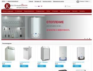 сайт т/к Каретный Двор (Россия, Чечня, Грозный)