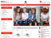 MIKKEY.RU - Интернет- магазин детской одежды со складом в Архангельски! Бренды: NIKE, Pepe Jeans, reima, BILEMI для детей от 0 до 17 лет