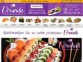 Доставка суши по г. Сумы. Ресторан Veranda.