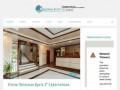 Отель Песочная Бухта 3* (КОК) Севастополь - пансионат в Крыму