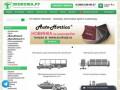 Интернет-магазин по розничной и оптовой продаже автомобильных, автобусных и мебельных тканей и кожи. (Россия, Московская область, Москва)