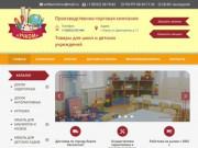 Мебель для детских учреждений (Россия, Коми, Сыктывкар)