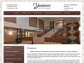 Гостиница «Уютная» (официальный сайт) - гостиница в центре Оренбурга (г. Оренбург, проезд Больничный, д. 14/3, тел. +7 (3532) 66-00-66)