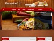Сайт о вкусной еде в Дубне   Комментарии гурманов о ресторанах города