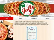 Пиццерия JOLLY - Заказ и доставка пиццы в Воронеже