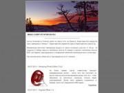 Софтверный гигант - каталог, содержащий популярный софт для вашего компьютера с подробным описанием и скриншотами. В каталоге присутствуют программы для всех современных операционных систем от Windows XP и до Symbian