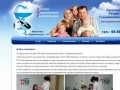 Lor05.ru — Зикулаева Разият Гаджимагомедовна | ЛОР врач г.Махачкала