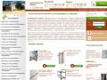 Изготовление и продажа стильной металлической мебели во Владимире (Россия, Владимирская область, Владимир)