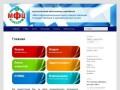 Многофункциональный центр предоставления государственных и муниципальных услуг г. Югорска