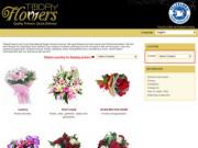 Наша компания - это флористы международного уровня. (Россия, Московская область, Москва)