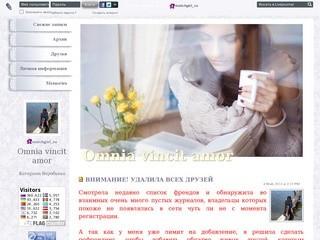 Omnia vincit amor (Любовь побеждает всё! :)) - matchgirl_ru - ЖЖ