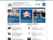 Государственное автономное учреждение социального обслуживания населения Свердловской области