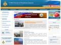 Мчс19.рф — ГУ МЧС России по Республике Хакасия